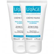 URIAGE - LOT CRÈME MAINS Crème réparatrice - 50ml x 2